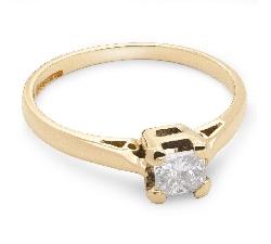"""Saderināšanās gredzens ar Dimantu """"Princese 7"""""""