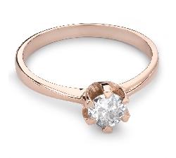 """Помолвочное кольцо с Бриллиантом """"Незабываемый 11"""""""