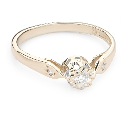 """Zelta gredzens ar Briljantu """"Mīļais 88"""""""