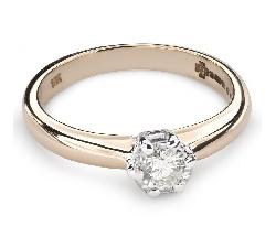 """Zelta gredzens ar Briljantu """"Mīļais 108"""""""