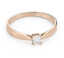 """Помолвочное кольцо с Бриллиантом """"Чистая 56"""""""