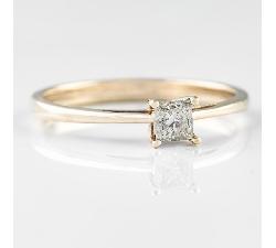 """Sužadėtuvių žiedas su Deimantu """"Karalaitė 5"""""""